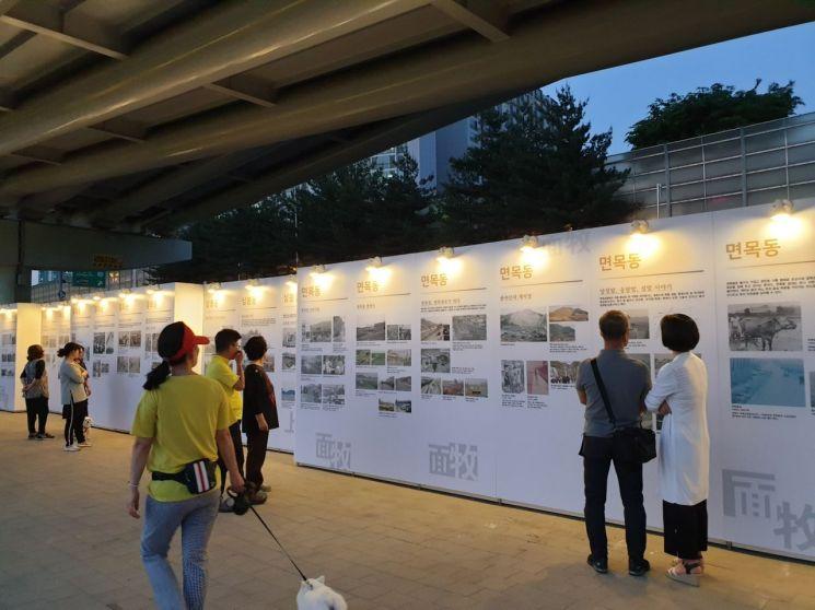 사진으로 보는 '중랑의 옛 모습전' 개최