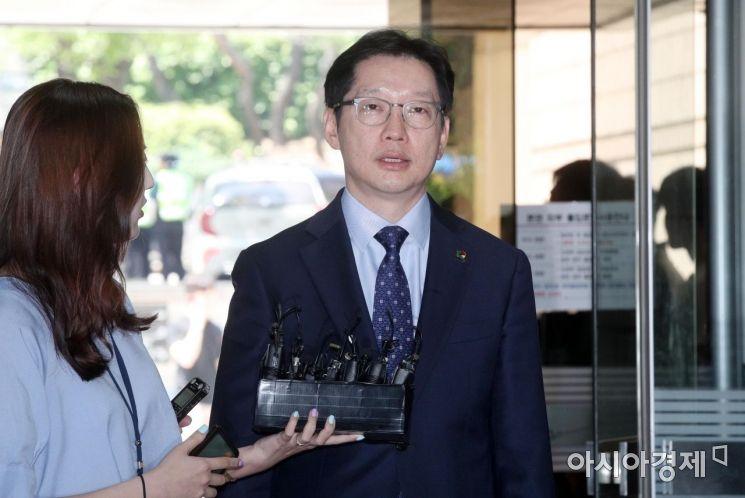[법은 처음이라] '댓글 여론조작' 드루킹, 항소심도 징역형…김경수 재판은?