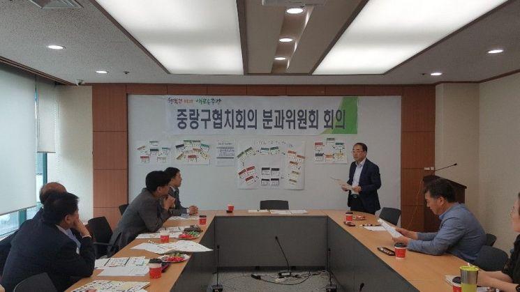 중랑구, 민관협치 의제 발굴 위한 '협치 의제 공론장' 개최