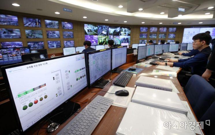 [포토] 인천공항, 수하물 비상 운송 시스템 훈련