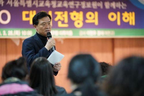 이승로 성북구청장이 지난 3월28일 성북구청에서 열린 학생부전형뽀개기 특강에서 학부모들에게 인사말을 전하고 있다.