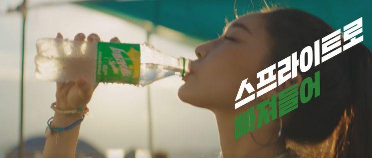 더운 여름, 청하X장기용과 함께 상쾌한 스프라이트로…광고 공개