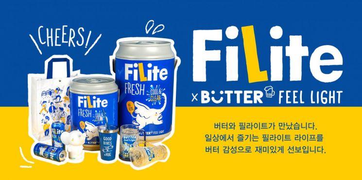 하이트진로, 필라이트-버터 컬래버레이션 상품 판매