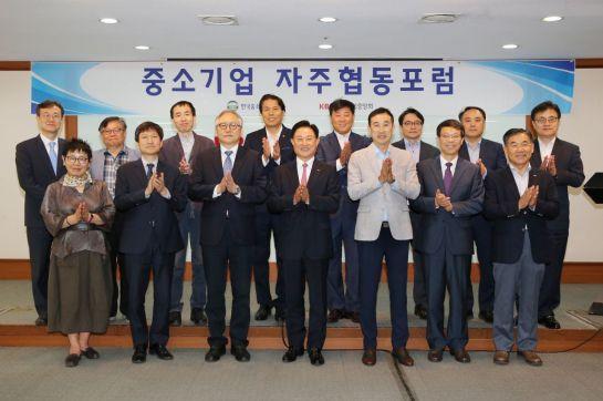 24일 서울 여의도 중소기업중앙회에서 열린 '제41회 중소기업 자주협동포럼'에서 참석자들이 기념촬영을 하고 있다.