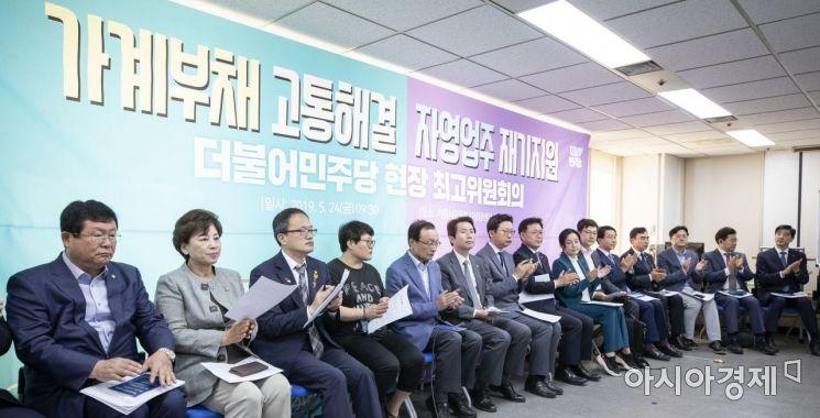 [포토] 더불어민주당, 현장 최고위 개최