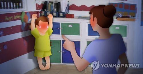 """""""부모가 꿀밤도 못 때리나"""" 부모 체벌 금지, 어떻게 생각하십니까"""