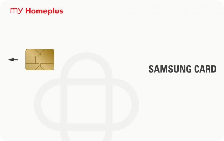 '홈플러스 삼성카드' 플레이트. 사진=삼성카드 제공