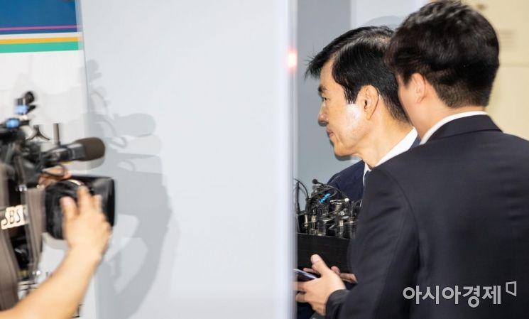 [포토]법정 들어서는 김태한 대표