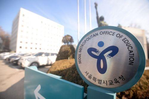 서울교육청, 예산 1조7400억원 상반기 조기집행