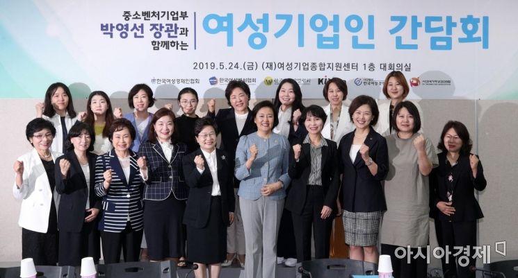 박영선 중소벤처기업부 장관(아랫줄 왼쪽 여섯 번째)이 24일 서울 강남구 한국여성경제인협회에서 열린 여성기업인 간담회에서 정윤숙 여성경제인협회장(아랫줄 왼쪽 다섯 번째) 등 참석자들과 파이팅을 외치고 있다. 이번 간담회는 여성기업들이 창업이나 기업경영 현장에서 느끼는 애로 사항을 공유하고 해결방안을 함께 모색하며 이 과정에서 제시된 다양한 의견을 모아 정부정책에 반영하고자 마련됐다./김현민 기자 kimhyun81@