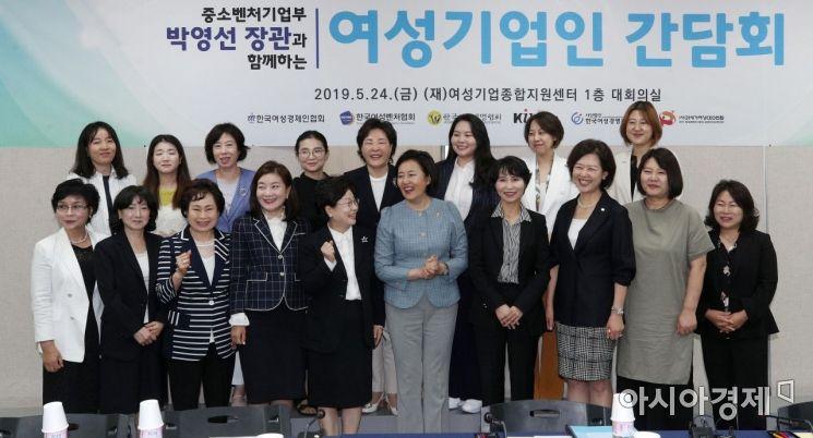 [포토] 여성기업인 찾은 박영선 장관