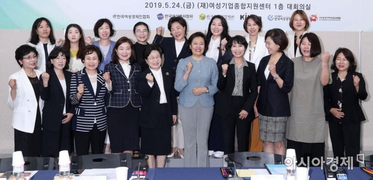 [포토] 여성기업인들과 파이팅 외치는 박영선 장관