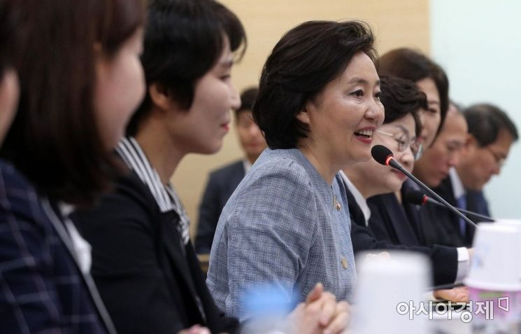 [포토] 발언하는 박영선 장관