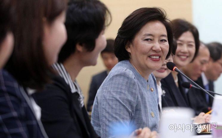 [포토] 여성기업인들과 간담회 연 박영선 장관
