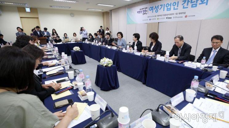 [포토] 중기부, 여성기업인 간담회 개최