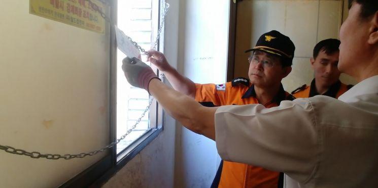 동부소방서, 다중이용업소 비상구 안전시설 점검