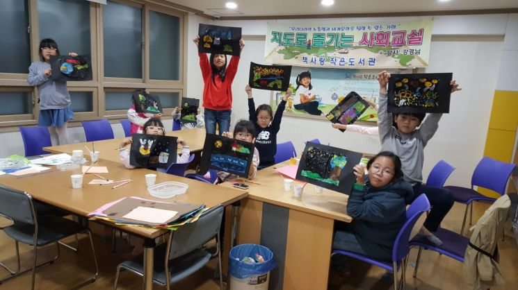 광주 서구, 찾아가는 작은도서관 문화강좌 개최