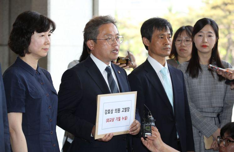 與, 강효상 '외교상 기밀 누설' 혐의로 검찰 고발
