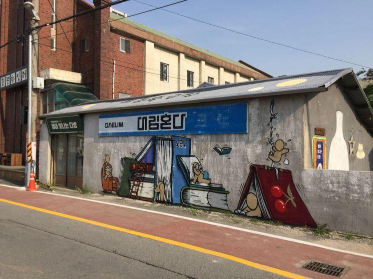 담양 해동문화예술촌, 문화예술복합공간으로 재탄생
