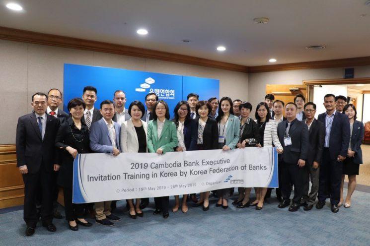 은행연합회, 캄보디아·우즈벡 은행원 초청