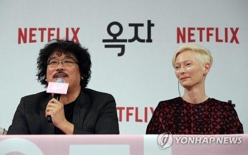 2017년6월14일 기자회견하는 영화 '옥자'의 봉준호 감독과 틸다 스윈턴.사진=연합뉴스