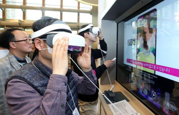 'U+5G 리얼체험존' 발명의 날 기념식 전시
