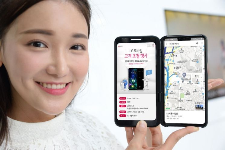 LG전자, V50 호평 계기로 소비자 신뢰 회복 나선다