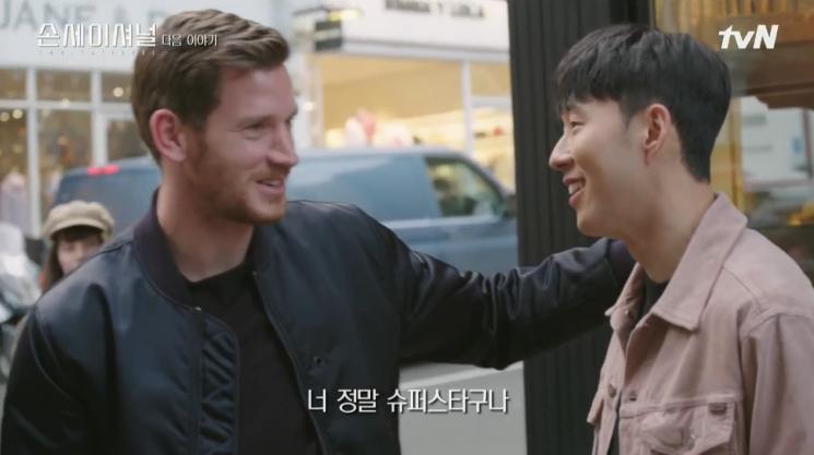 예고편에 등장한 팀의 동료 베르통언과 손흥민의 만남 / 사진 = tvn 캡처