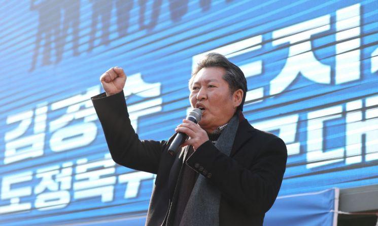 정청래 더불어민주당 의원 [이미지출처=연합뉴스]