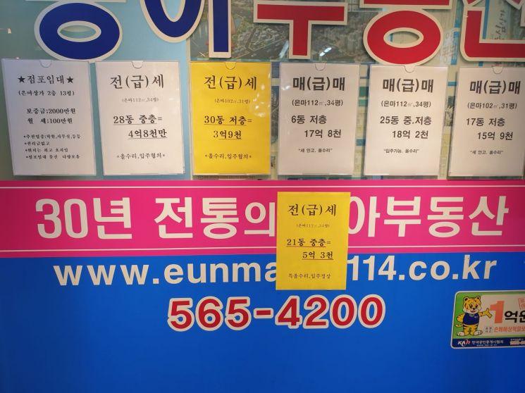 [르포]강남 재건축 단지 '꿈틀'…서울 집값 끌어올리나?