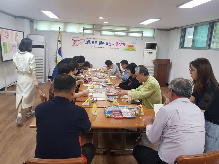 송파구, 저소득 1인 가구 대상 집단 미술치료