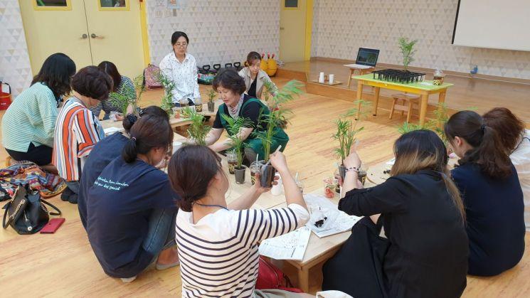 구립 참사랑어린이집 실내환경교실 수업