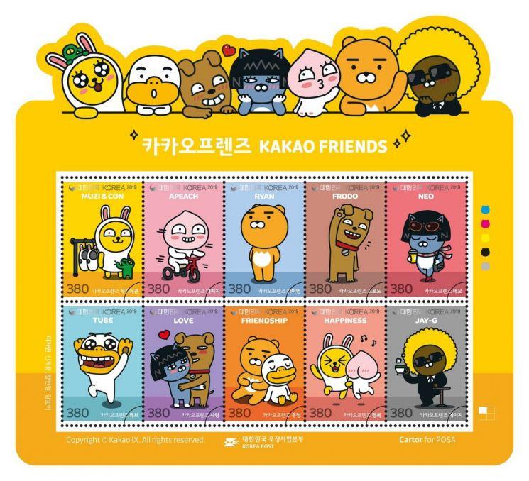 카카오 '라이언' 우표로 만난다…한정판 30일부터 판매