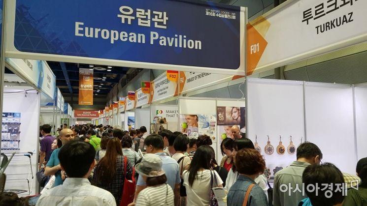 77개국 해외상품 한자리에…수입상품전시회 6월27일 개최