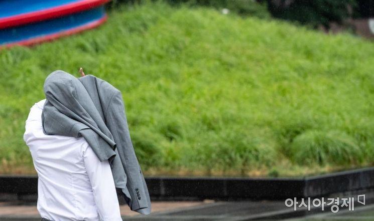 [포토]'오늘 우산은 필수'