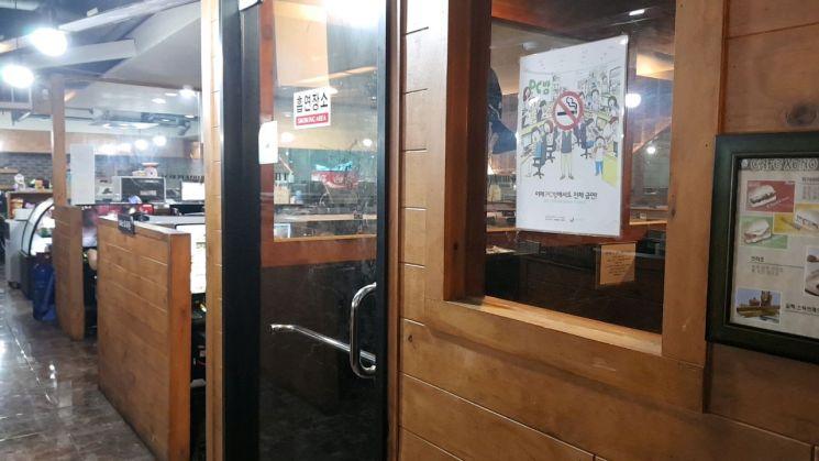 서울 한 PC방에 설치된 실내 흡연실.