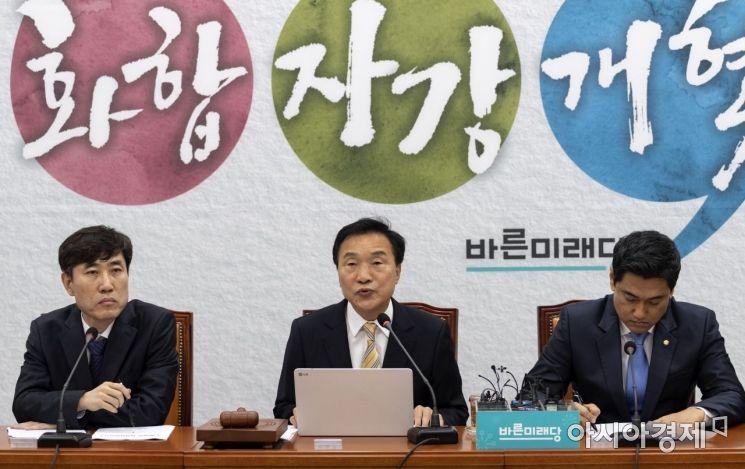 [포토] 발언하는 손학규 대표