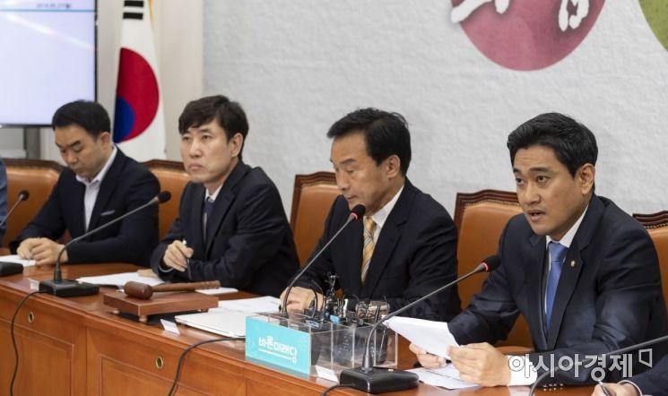 [포토] 발언하는 오신환 원내대표
