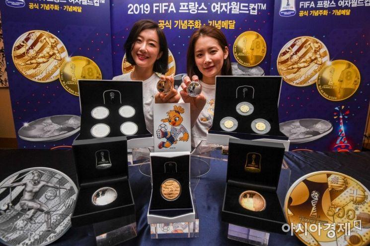 [포토]2019 프랑스 여자월드컵 공식 기념주화-기념메달 공개