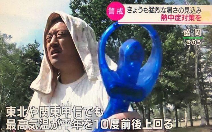 위도가 높은 일본 동북부 지역의 폭염은 지난해 북반구 대폭염의 여파로 추정된다. 올여름은 작년과 마찬가지로 한반도 일대에서도 극심한 폭염이 우려되고 있다.(사진=NHK 뉴스 장면 캡쳐)