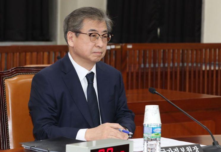 서훈 국가정보원장