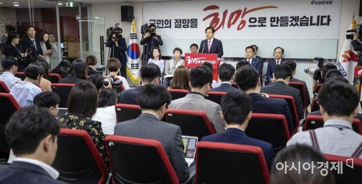 [포토] 기자회견 갖는 황교안 대표