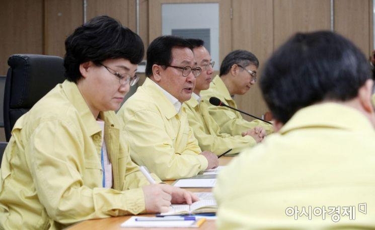 [포토] 유영민 장관, 대형복합재난 도상연습 주재