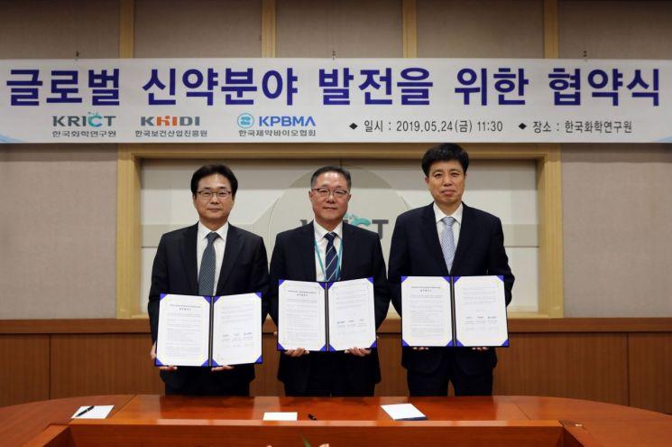 제약바이오協-화학硏-보건산업진흥원, 신약개발 MOU
