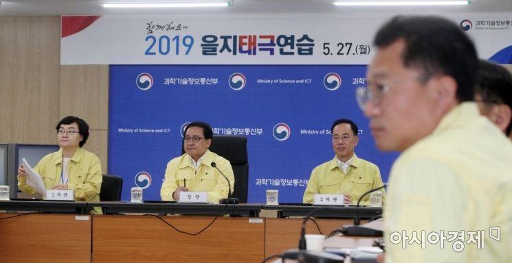 [포토] 지진재난 대응훈련 주재하는 유영민 장관