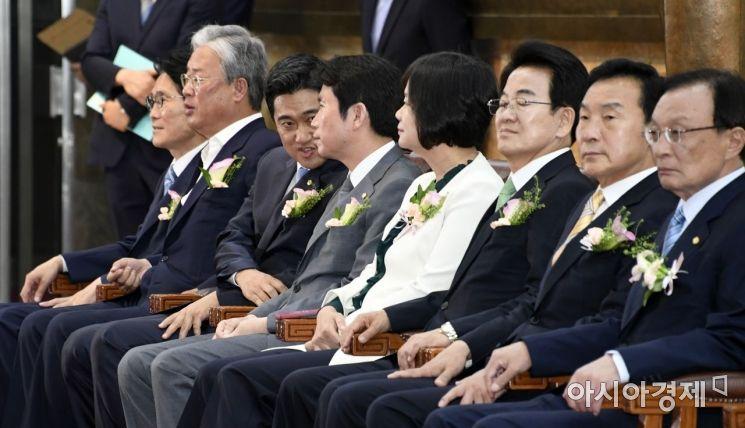 [포토] 국회 71주년 개원식