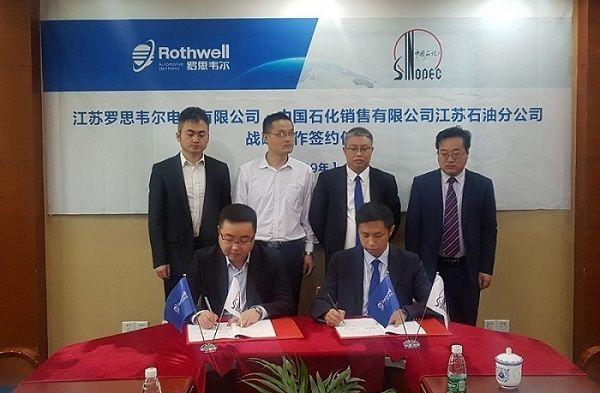 디오즈강 로스웰 부사장(오른쪽)이 지난 24일 시노펙 장쑤성지사 관계자와 함께 커넥티드카 사업 추진을 위한 전략적 협약문에 서명하고 있다. 사진=구은모 기자