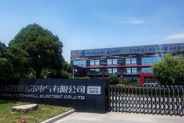 중국 장쑤성 양저우시에 위치한 로스웰 본사 전경. 사진=구은모 기자