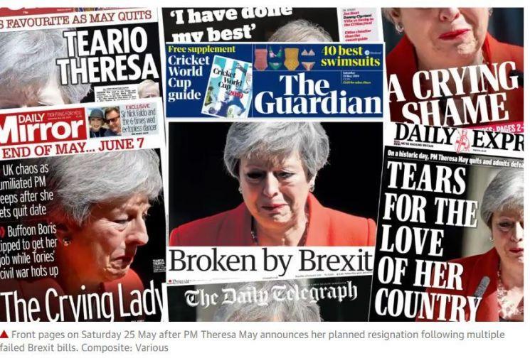 테리사 메이 영국 총리의 사임발표 소식을 보도한 25일자 영국 주요 신문의 1면 [출처: 가디언]