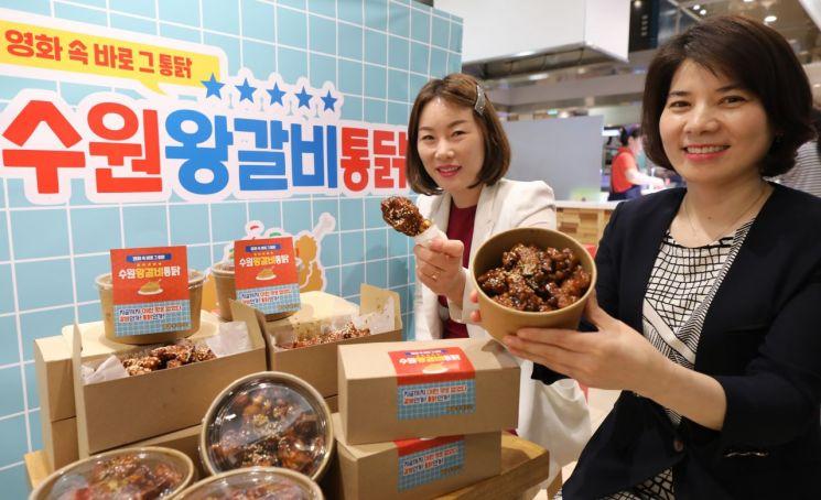 [포토] 롯데백화점 광주점, 영화 속 '수원왕갈비' 상륙